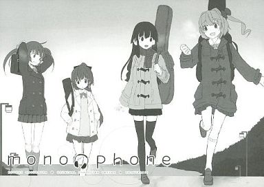 Doujinshi - Illustration book - mono phone