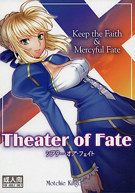 [Adult] Doujinshi - Fate/stay night / Saber (Theater of Fate) / Motchie Oukoku