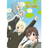 Doujinshi - Strike Witches / Erica & Trude (after) / Piko piko tei