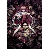 Doujinshi - Illustration book - Rage of Bahamut (LENAtic6) / ZOAL