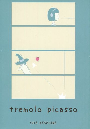 Doujinshi - Illustration book - tremolo picasso