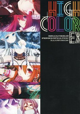 Doujinshi - Illustration book - beatmania (HIGH COLOR EX) / 500ml