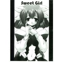 [Adult] Doujinshi - GUILTY GEAR (【コピー誌】Sweet Girl) / Nice and Friendly