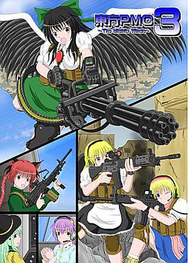 Doujinshi - Touhou Project (東方PMC3 ~The Mighty Wings~) / SEIRAN