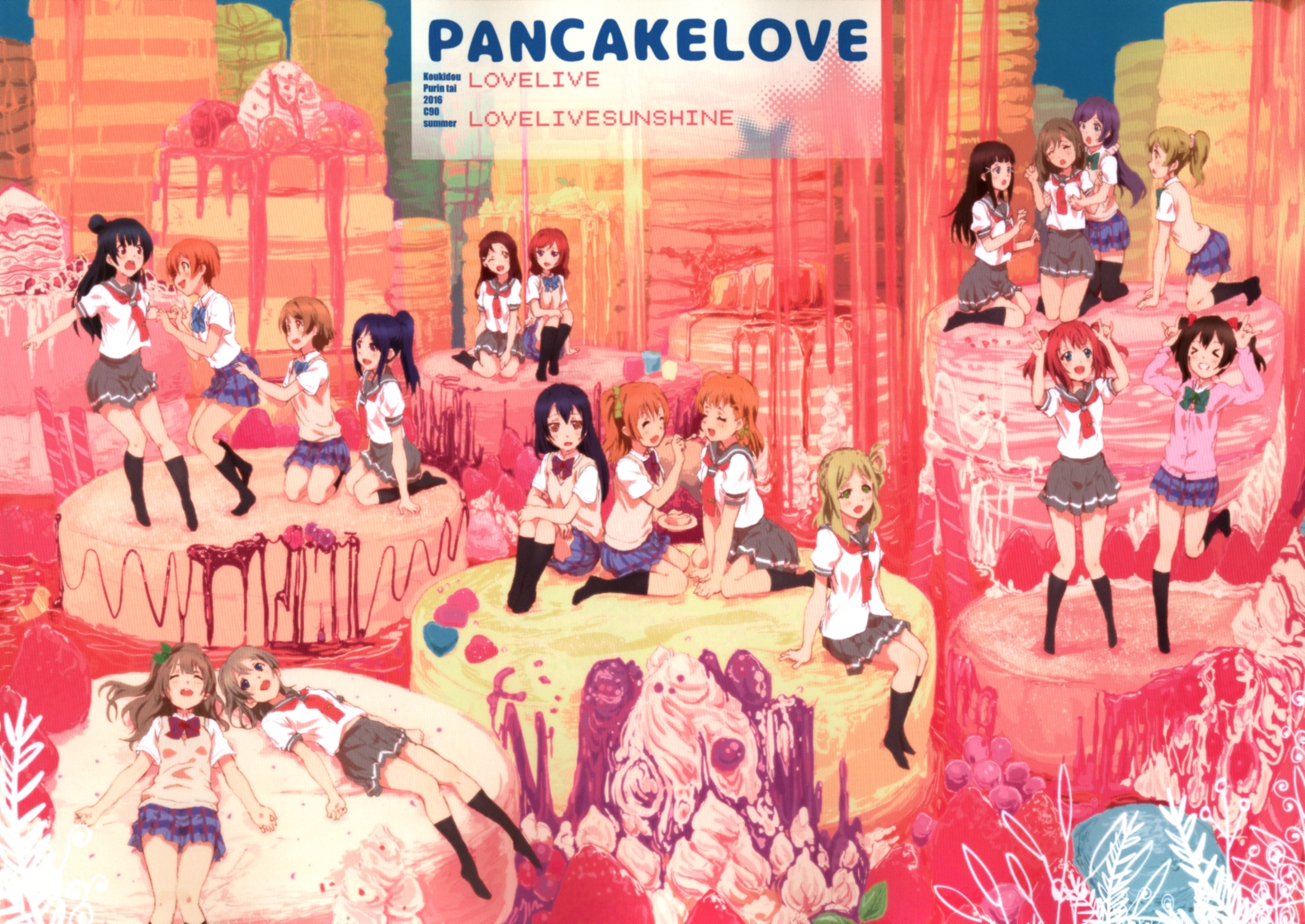 Doujinshi - Illustration book - Love Live / All Characters (PANCAKELOVE+花丸、はなまるうどんに行く。) / 高機動プリン体