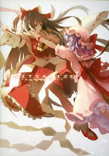 Doujinshi - Illustration book - Touhou Project / Reimu & Remilia (INITIALIZE) / 侍RED.