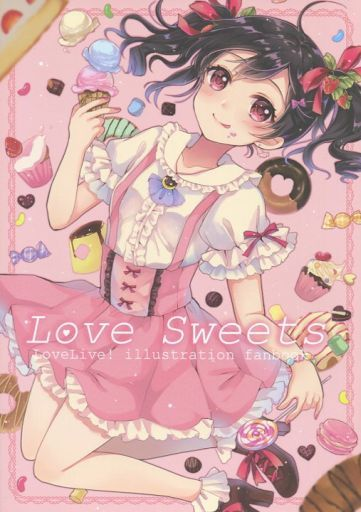 Doujinshi - Illustration book - Love Live / Yazawa Nico (Love Sweets) / ひよこサブレ
