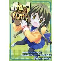 [Adult] Doujinshi - CLANNAD (Star Fish?) / stonemason