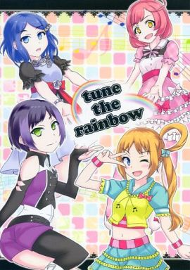 Doujinshi - Pretty Rhythm (tune the rainbow) / 地雷亭