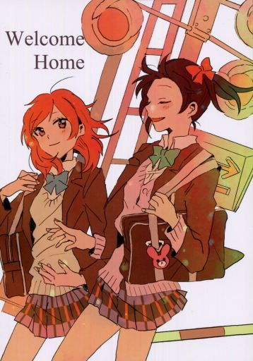 Doujinshi - Love Live / Nishikino Maki (Welcome Home) / ハクウカ