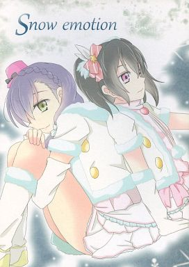 Doujinshi - Love Live / Nozomi & Nico (Snow emotion) / Take it Easy!