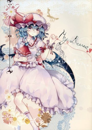 Doujinshi - Illustration book - Touhou Project / Remilia Scarlet (My Dearest) / L'Oiseau bleu