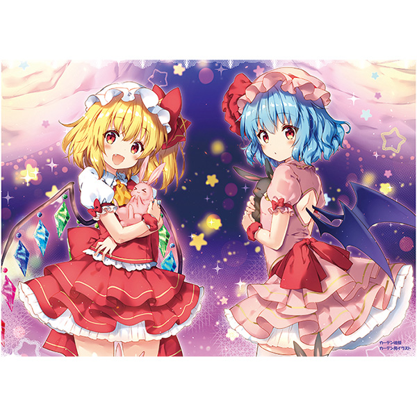 Doujinshi - Illustration book - Touhou Project / Flandre & Reimu & Remilia (eterna Vol.9) / eterna-radiare