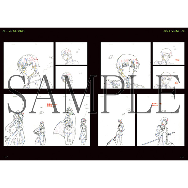 Doujinshi - Illustration book - Seraph of the End (TVアニメ 終わりのセラフ 原画集 2) / WIT STUDIO