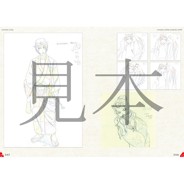 Doujinshi - Illustration book - Hoozuki no Reitetsu (鬼灯の冷徹 OAD 原画・背景美術集) / WIT STUDIO
