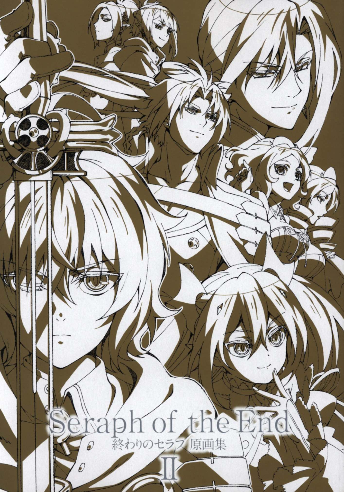 Doujinshi - Illustration book - Seraph of the End (原画集Ⅱ) / WIT STUDIO