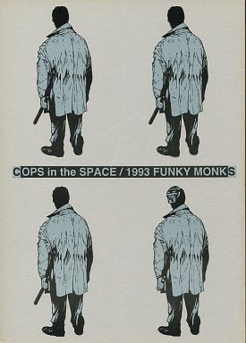 Doujinshi - Space Sheriff Gavan (COPS in the SPACE) / FUNKY MONKS