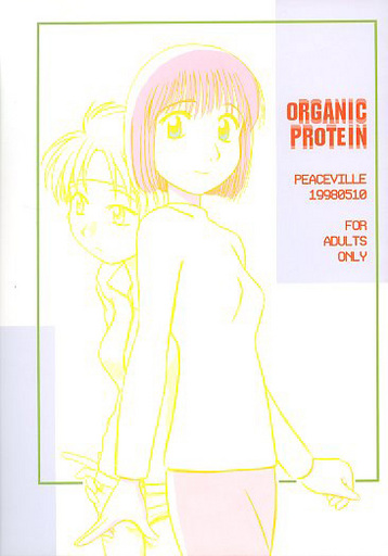 [Adult] Doujinshi (ORGANIC PROTEIN) / PEACEVILLE