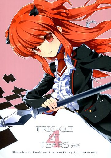 Doujinshi - TRICKLE OF TEARS 4 / TRICKLE