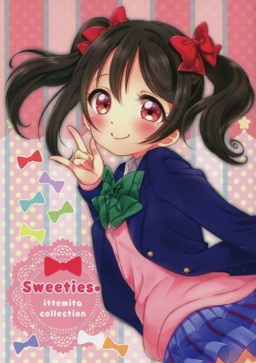 Doujinshi - Love Live / Yazawa Nico (Sweetiees ittemita collection) / bicosmic