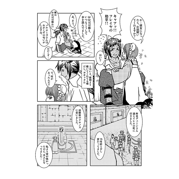 [Adult] Doujinshi - Saga Series (一野矢) / ホチョカワ