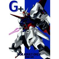 [Adult] Doujinshi - Mobile Suit Gundam SEED (G+) / スタジオMAX
