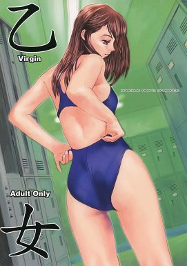 [Adult] Doujinshi - 乙女 Virgin / Precious HEART