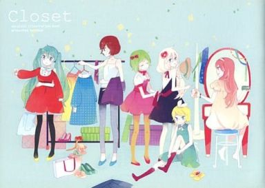 Doujinshi - VOCALOID / All Characters (Closet) / GAGA