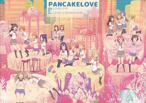 Doujinshi - Illustration book - Love Live! Sunshine!! / All Characters (PANCAKELOVE) / 高機動プリン体