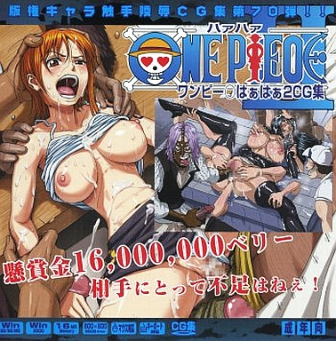 Doujin CG collection (CD soft) - ONE PIECE / Nami