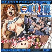 Doujin CG collection (CD soft) - ONE PIECE