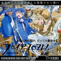 Doujin CG collection (CD soft) - Fire Emblem Series