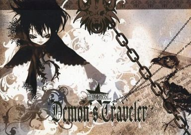 Doujinshi - Illustration book - 【表紙違い】Demon's Traveler / CHALK