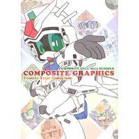 Doujinshi - Illustration book - Gundam series (COMPOSITE GRAPHEICS Female Types Deformer) / COMPOSITE CELL