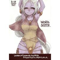 [Adult] Doujinshi - League of Legends (WORK SONG) / SEKILALA