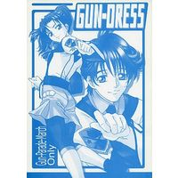 Doujinshi - Gunparade March (GUN-DRESS) / Tange Kentou Club