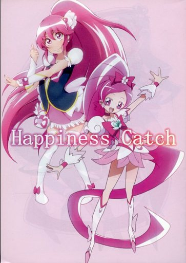 Doujinshi - Illustration book - HeartCatch PreCure! (Happiness Catch) / 無限四斧流