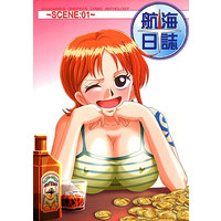 [Adult] Doujinshi - ONE PIECE / Nami (航海日誌 SCENE01) / 銀桃堂