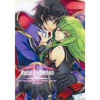 Doujinshi - Illustration book - Code Geass (Noise Pollution) / CREAYUS