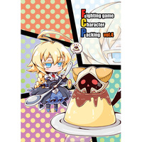 Doujinshi - Illustration book - Fighting game Character Packing vol.4 / ふりかえればねこがいる