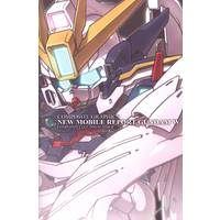 Doujinshi - Mobile Suit Gundam Wing (NEW MOBILE REPORT GUNDAM W) / COMPOSITE CELL