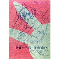 Doujinshi - DiGiCharat (Rabi Generation) / Passing Rim