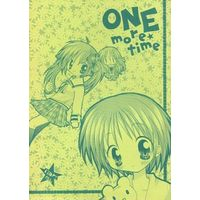 Doujinshi - Kanon (ONE more time) / TIARA館