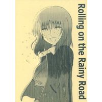 Doujinshi - Kara no Kyoukai (Rolling on the Rainy Road) / Difference Engine