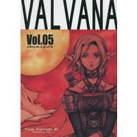 Doujinshi - Final Fantasy XI (VALVANA Vol.05) / アグリ堂