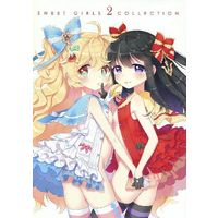Doujinshi - Illustration book - SWEET GIRLS COLLECTION 2 / Manle's Laboratory