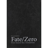 Doujinshi - Illustration book - Fate/Zero (原画集第一期) / ufotable
