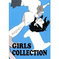Doujinshi - Illustration book - GIRLS COLLECTION SIDE:1 / toi_et_moi