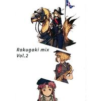 Doujinshi - Illustration book - Rakugaki mix Vol.2 / O2B(Out Of Base)