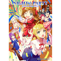 Doujinshi - Fate/stay night / Rin & Irisviel & Saber & Saber (NIGHT☆PARTY) / Z-Less